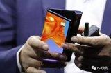傳華為折疊屏手機最快7月國內上市:售價或14999元