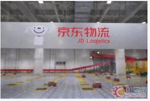 中国联通将联合京东物流利用5G技术助推物流向智能物流转型升级