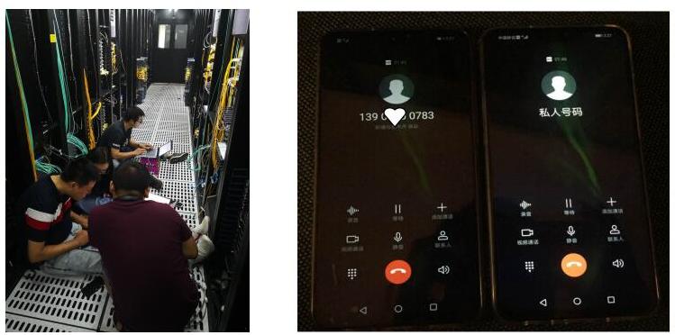 華為助力浙江移動打通基于TaiShan服務器的網絡云首個語音電話