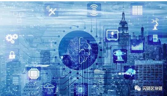 区块链+5G可以打造出智慧城市吗