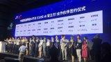 视+AR与中国联通达成合作 携手推动5G与AI融...