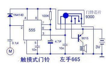 用集成电路NE555构成的触摸式门铃的原理是什么