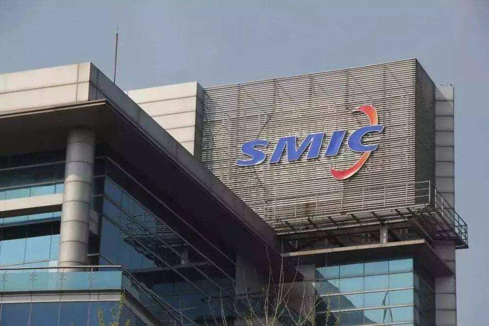 行业 | 转卖8寸晶圆厂,中芯国际修订1.13亿美元资产出售方案