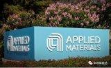 应用材料拟以低于23亿美元收购国际电气,建立专有...