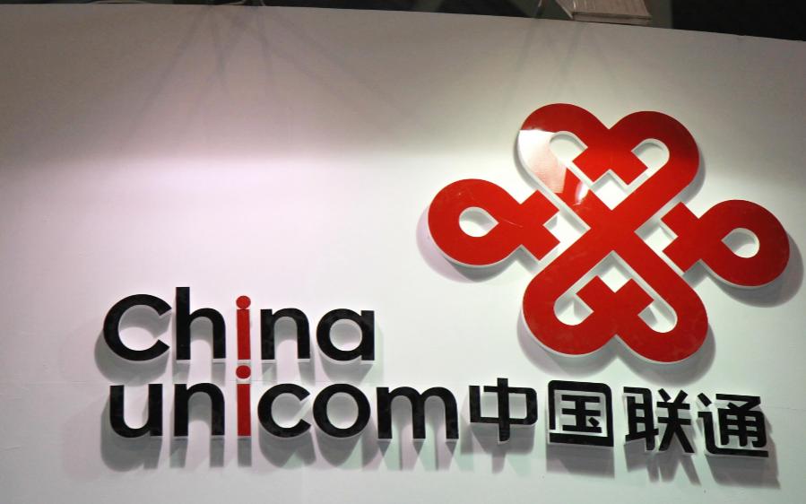 中國聯通逐漸關閉2G、3G? 官方回應來了