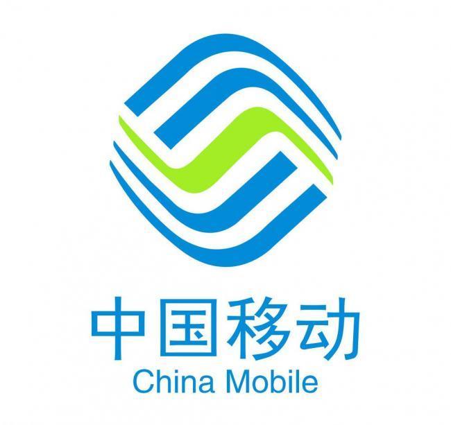 中國移動加快SOTN專線網絡開放解耦進程