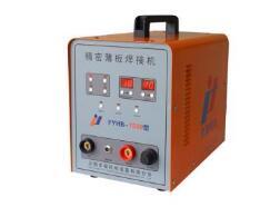 冷焊機的操作流程