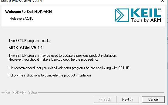 MDK5.14编译器应用程序App免费下载
