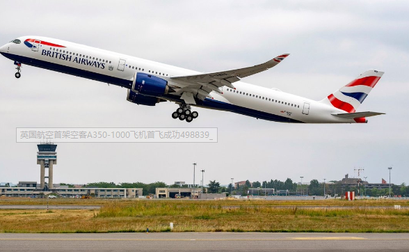 英航首架A350-1000飞机在图卢兹首飞成功