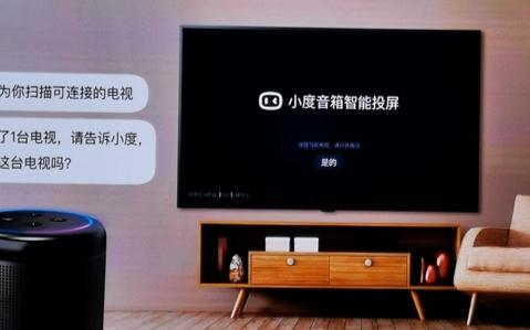 百度推出一款可看電視的智能音箱