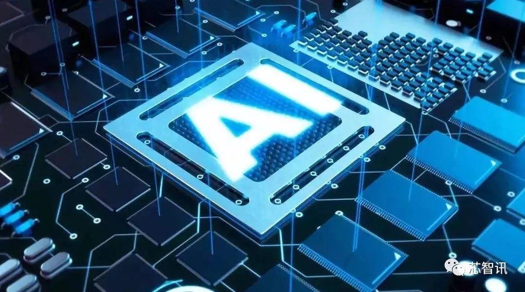 台湾人工智能芯片联盟成立 联发科AI团队已达800人