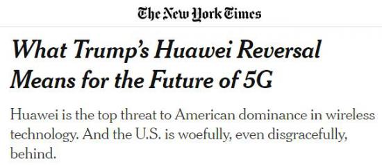 5G的以后會是什么樣的狀態