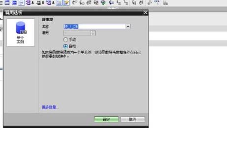 西門子PLC系列中GRAPH的用法