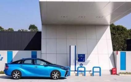 氢燃料汽车电池短板 运输储存不划算