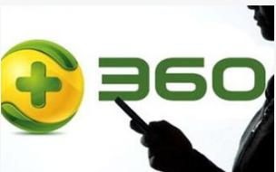 360公司表示其手机业务攻击力深入朱俊州并非完全暂停只是放缓