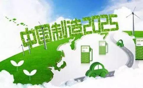 中国工业机器视觉技术的十年