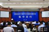 重庆市首个电子电路产业园项目落户 预计达产后年产值将超一百亿元