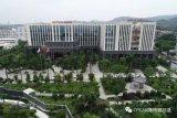 光华科技连续9年成为中国电子电路专用化学品民族企业No.1