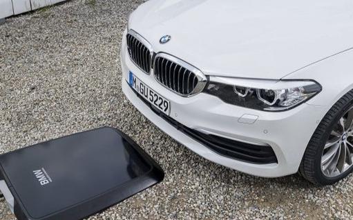 第一家使用汽车无线充电技术的是宝马
