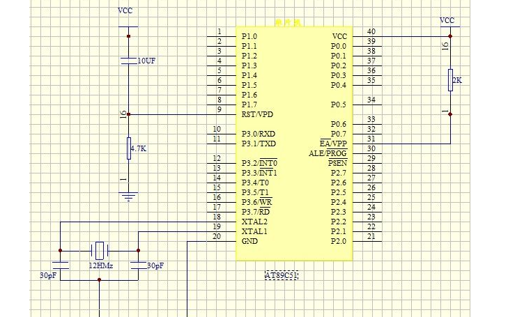 51单片机的SPI和Uart及I2C的资料说明