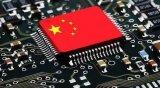 自主汽车中国芯 助力新能源汽车产业发展