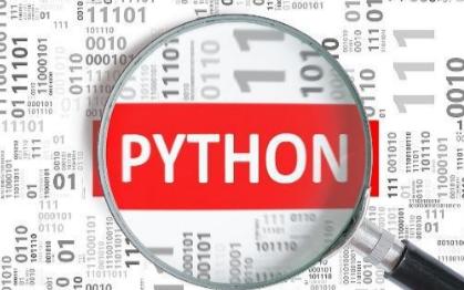 python中的變量和算術運算符以及賦值運算符