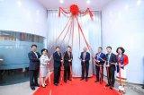 ABB在京设立首个智慧建筑客户体验中心 庆祝低压北京工厂25周年