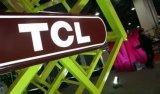 TCL集团柔性AMOLED t4项目第一期预计下半年量产出货