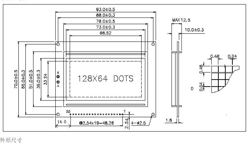 JM12864M-2汉字图形点阵液晶显示模块的数据手册免费下载