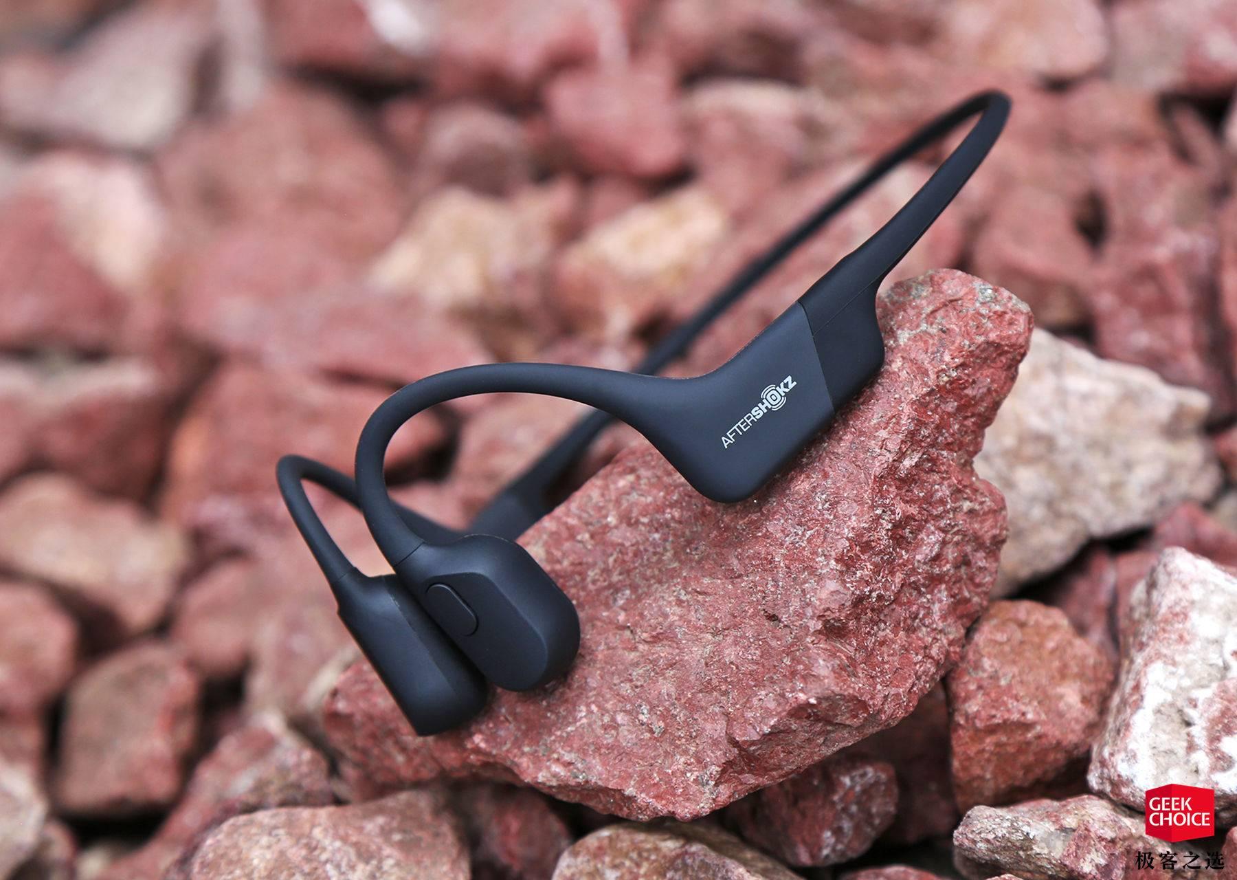 韶音AEROPEX骨传导耳机体验 三个按键控制简单高效