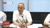 北京市委书记蔡奇再次调研旷视 鼓励持续做强做优