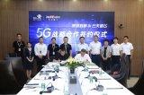 云天勵飛與深圳聯通達成戰略合作  5AIoT產業生態建設添一重量級伙伴