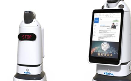 未來機器人將成為韓國服務機器人的強者
