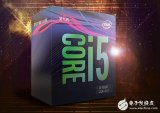 酷睿i5-9500處理器上架 算是Intel壓箱底的貨了