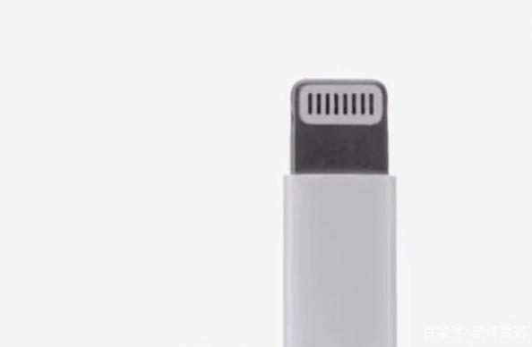 苹果手机为什么不采用Type-C接口