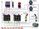 這54張電工常用電動機控制電路圖你收藏了嗎