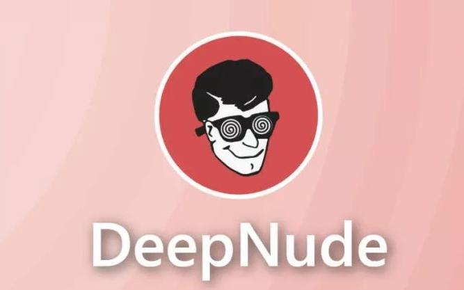 """""""一键脱衣""""的DeepNude下架后一周,GitHub上出现了开源版"""