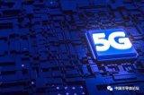 南非总统表示欢迎中国华为为南非带来5G技术