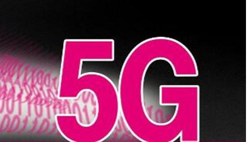 5G是推动经济高质量发展的重要支撑