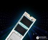 国内第一款PCIe4.0SSD上架 2999元起