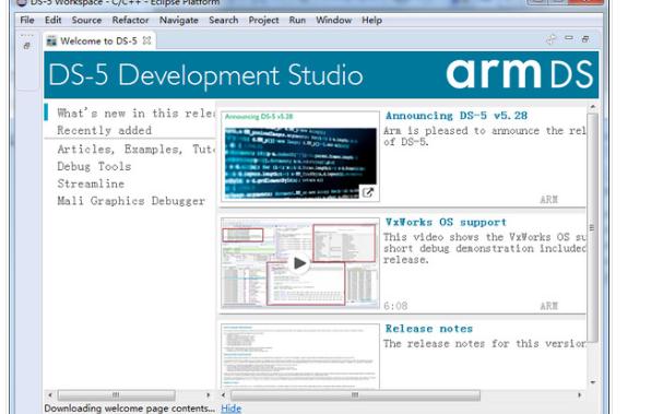 ARM DS5.27开发工具破解版应用程序免费下载