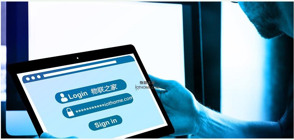 企业物联网的身份管理问题有哪些