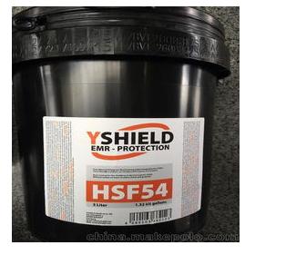 德国新型防电磁辐射的屏蔽材料屏蔽油漆HSF54的特点及应用介绍