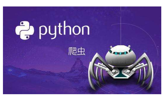用Python写网络爬虫的PDF电子书免费下载