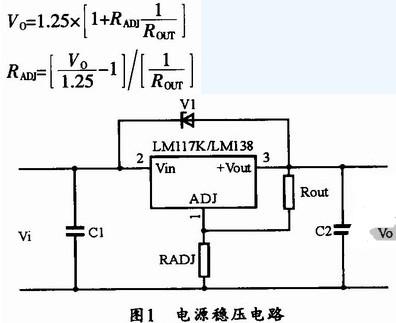 基于三端可调整稳压集成电路的雷达发射机调制器电路的设计