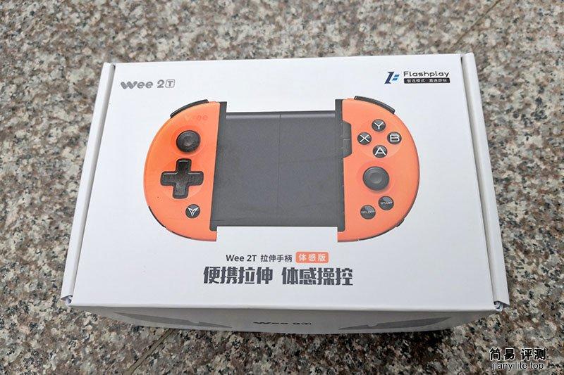 飞智Wee2T手机游戏手柄评测 确实提高了游戏效率