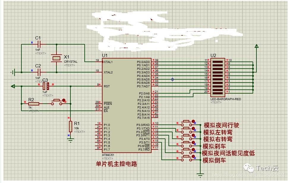 使用51單片機設計汽車尾燈控制器的Protues仿真電路圖和資料介紹
