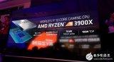 锐龙9 3900X处理器已超到全核心4.5GHz...