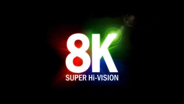 雷曼光电将举行超大8K超高清Micro LED显示屏发布会