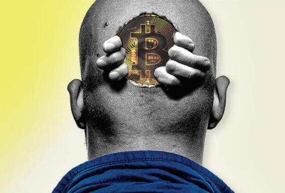 比特币网络创下了有史以来最高的哈希值